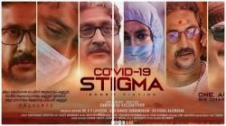 Actor Santhosh Keezhattoor Short Film Covid 19 Stigma Went Viral