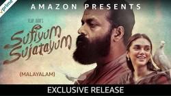 Amazon Prime Movie Sufiyum Sujatayum Review