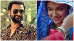 Prithviraj Releases Keerthy Suresh Movie Good Luck Sakhi Malayalam Teaser