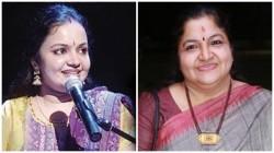 Ks Chithra Shared Memory Of Singer Rathik Thilak