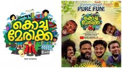 Thrissivaperoor Kliptham Director Ratheish Kumar Webseries Koch Merica First Episode Went Viral