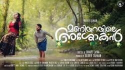 Jacob Gregory And Anupama Parameswaran Starrer Netflix Release Maniyarayile Ashokan Movie Review