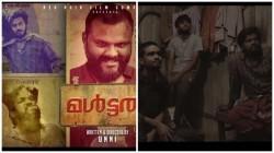 Malayalam Comedy Short Film Maltal Went Viral In Social Media