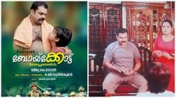 Biggboss Season 2 Fame Pradeep Chandran S Shortfilm Boycott