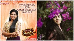 Swasika About Her New Serial Manampole Mangalyam
