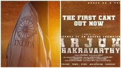 Sports Movie Arjun Chakravarty Releasing Soon