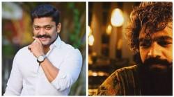 Bigg Boss Malayalam Season 3 Top Five Contestants Based On Ranking After 50 Days