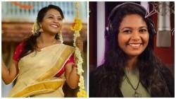 Saregamapa Fame Swetha Ashok Opens Up About Pcod