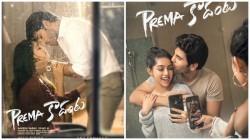 Allu Sirish And Anu Emmanel S New Movie Prema Kadanta First Look Poster S Out