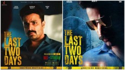 The Last Two Days Movie Review In Malayalam Deepak Parambol Starrer Is A One Time Watch