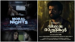 Vishudha Rathrikal Movie Review In Malayalam This Thriller Drama Anthology Is A Must Watch