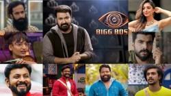 Bigg Boss Malayalam Season 3 Manikuttan Is First Position Final Voting Result Report Viral