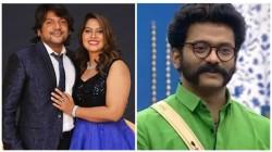 Bigg Boss Malayalam Season 3 Firoz And Sajna Pranked Manikuttan By Offering Movie