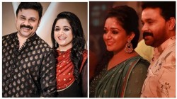 Kavya Madhvan And Dileep S Funny Marriage Video Went Viral