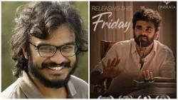 Ani Iv Sasi Short Film Maya Released