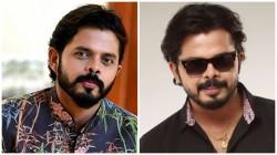 Sreesanth New Bollywood Move Patta Latest Report Viral