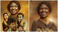 Kaakka Award Winning Short Film Movie