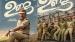 ബോക്സ്ഓഫീസില് രണ്ടാം ദിനവും പൊളിച്ചടുക്കി മെഗാസ്റ്റാര് ചിത്രം! തരംഗമായി ഉണ്ട! കളക്ഷന് വിവരം